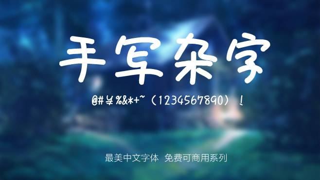 1628825826-529ef4954cce060