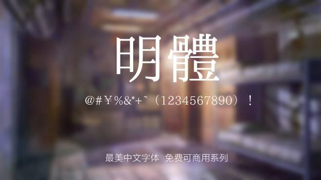 1628825827-0e8b50094c8b121