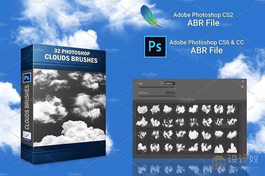 精选一组高分辨率白云云彩笔刷 Clouds Brushes