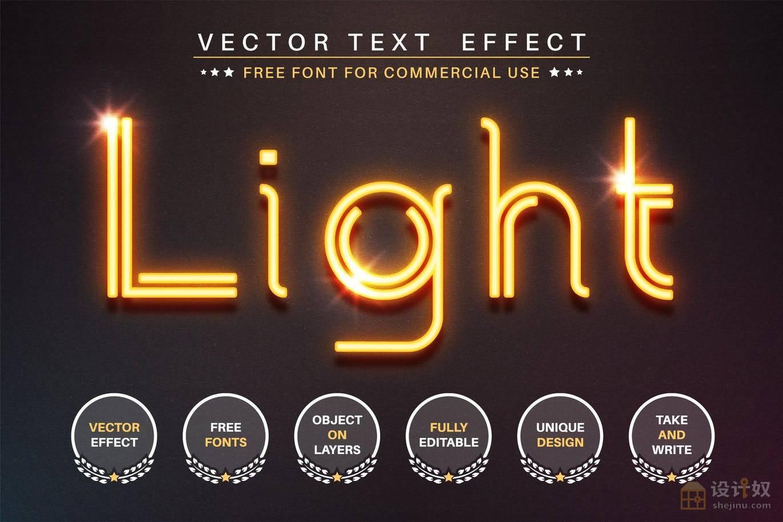 发光矢量字体设计图层样式-AI、EPS