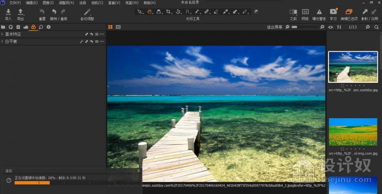 【Win版】飞思Capture One 21 Pro V14.3.1中文版 WINX64