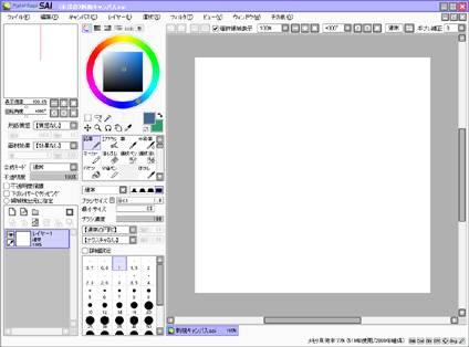 【免费】Painttool Sai Win/Mac版 V1.1.0