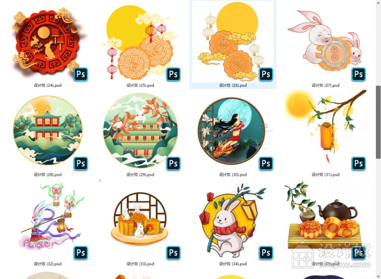 9款国潮手绘中秋佳节月饼嫦娥玉兔古典建筑插画海报装饰中秋节AI