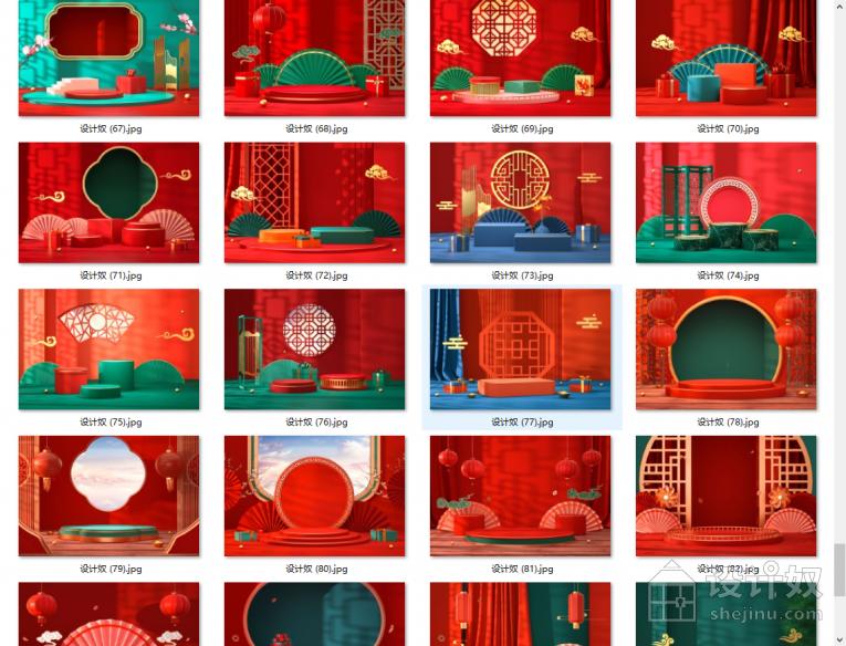 """10款中国风传统文化国潮场景背景模型【C4D/PSD】"""""""