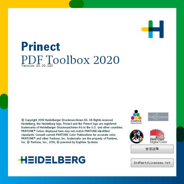 Prinect PDF Toolbox 2020/2019/2018中文版(win/mac)