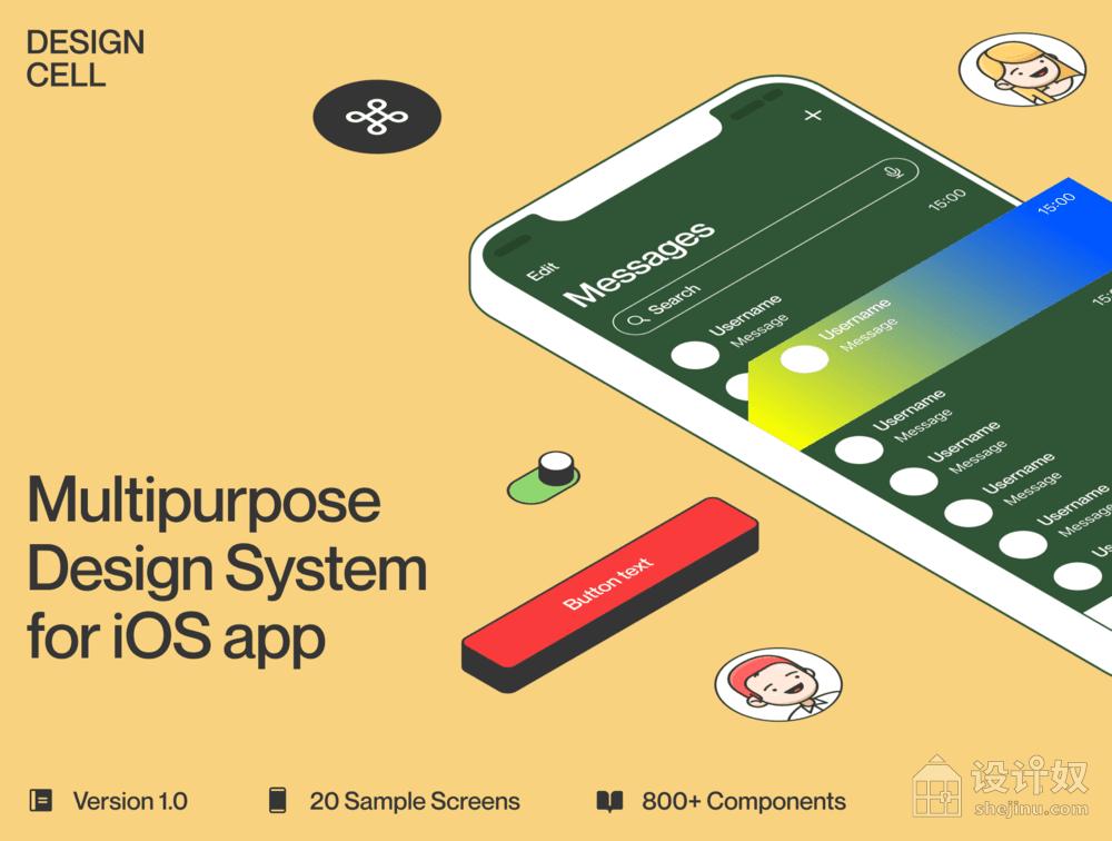 iOS app UI套件用于图形和素描,设计单元格的IOS UI套件210915