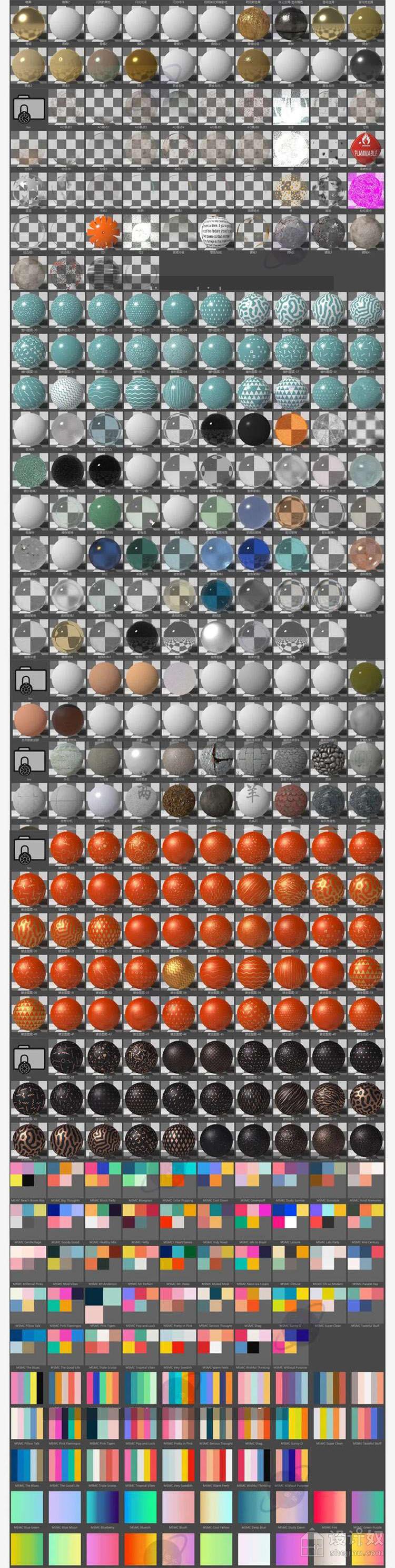 【C4D材质】2000+款PC常用材质球合集,OC渲染中文材质球合集!学习C4D必备