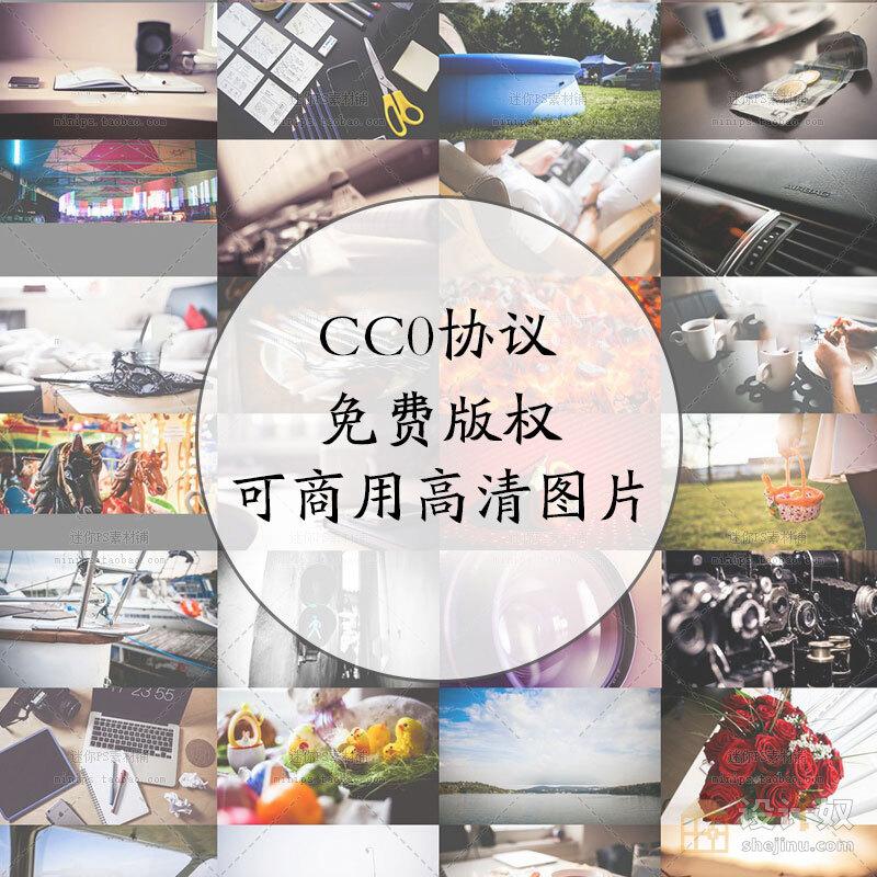 【可商用图片】风景人物商务静物cc0协议免费商用版权正广告图库PS设计素材210924