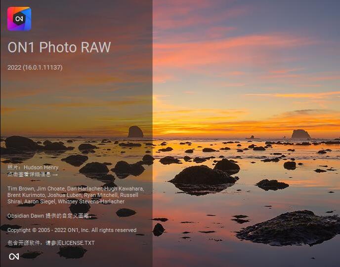 【WIN版】ON1 Photo RAW v2022 WinX64 (16.0.1.11137) 中文版210926