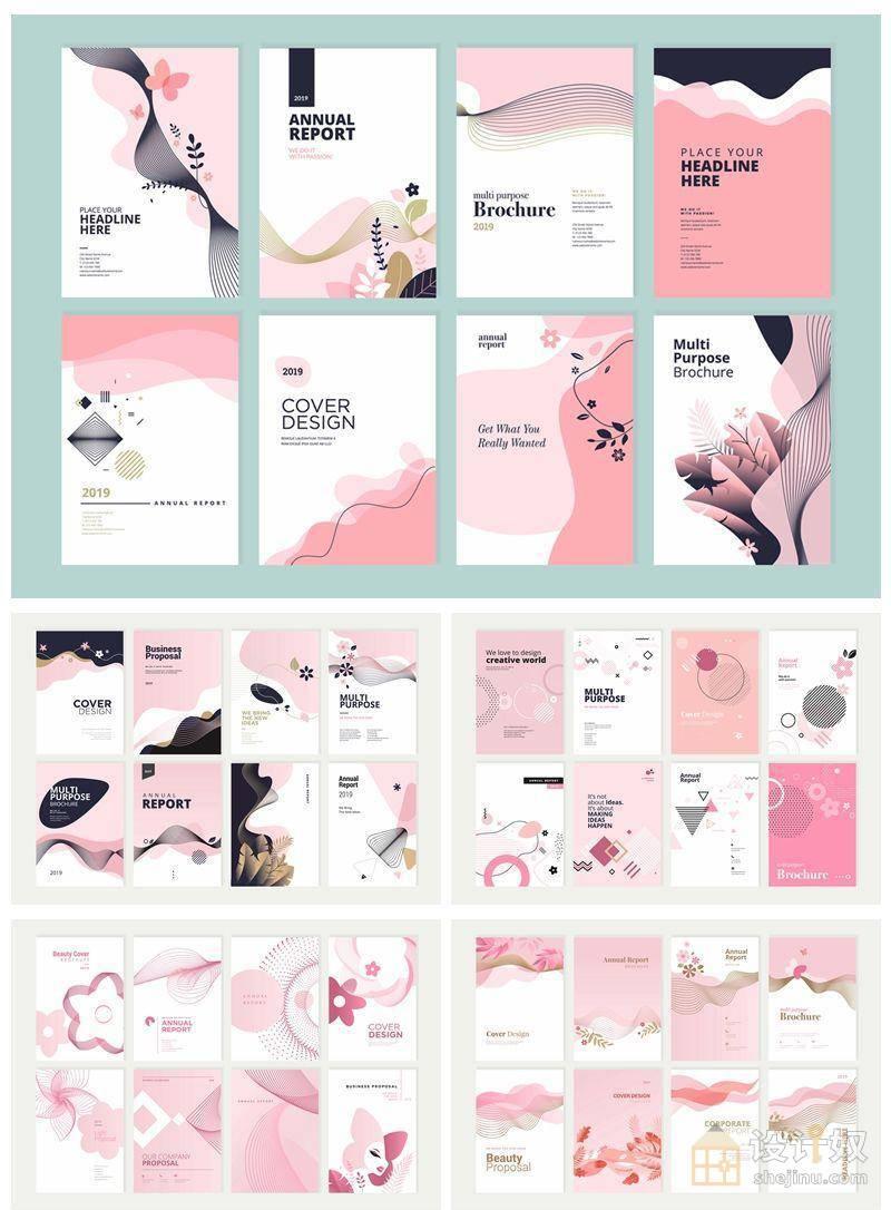 【免费】温馨粉色封面宣传单海报主视觉KV背景模板211001【EPS】